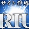 SIRIUS(シリウス)HTMLサイト作成ツール レビューと特典案内
